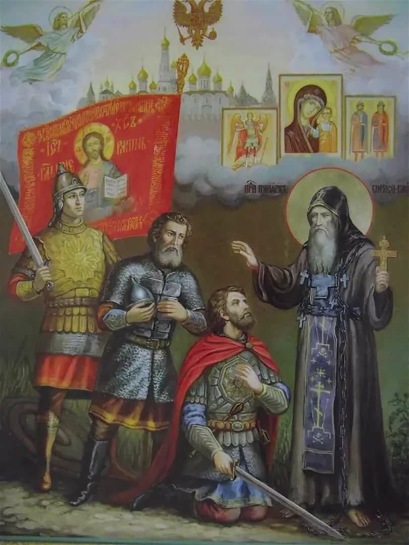 Картинки освобождение москвы мининым и пожарским для