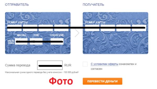 Выбирайте лучшие займы на 150000 рублей на сайте Сравни.ру!
