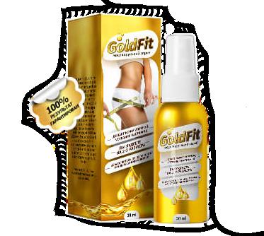 GoldFit спрей для похудения в Улан-Удэ