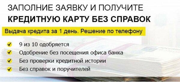 Мрэо гибдд тольятти официальный сайт режим работы заставная 1 концелярный отдел