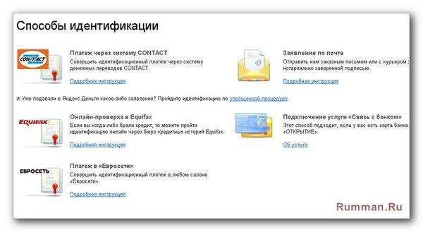 moneyman телефон оператора бесплатный