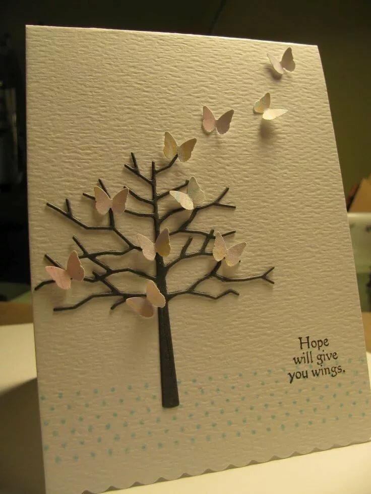 Хорошая идея для открытки