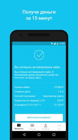 Кб ренессанс кредит телефон оператора бесплатный с мобильного с оператором