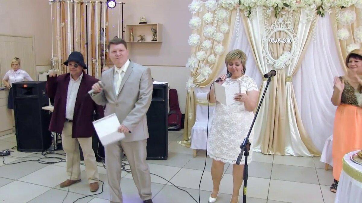 Смотреть музыкальное поздравление на свадьбу