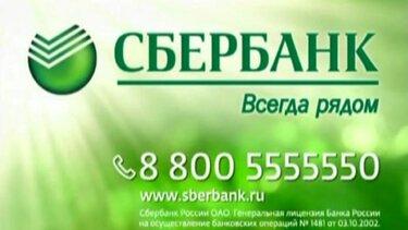 взять кредит в минске без справок о доходах и поручителей белинвестбанк