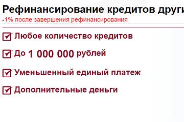 Микрокредит в московской области кто инвестирует в южный поток