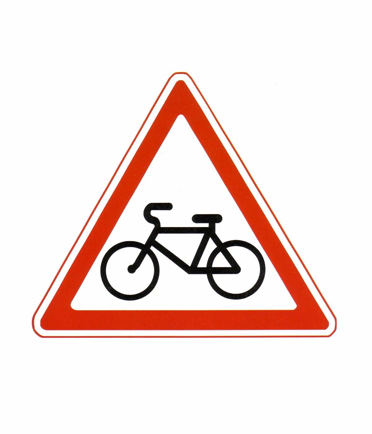 Дорожный знак в картинках для детей