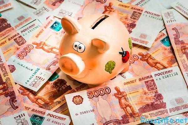 займ наличными 100000 какие банки дают кредиты без справки о доходах