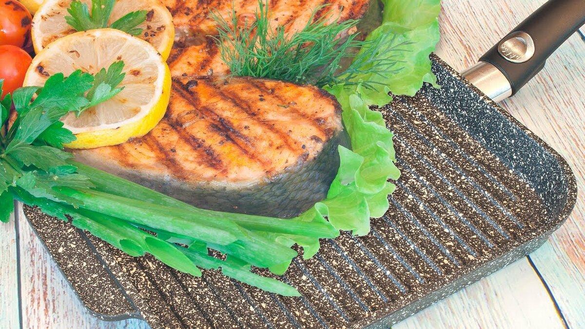 рыба на сковороде гриль рецепты с фото
