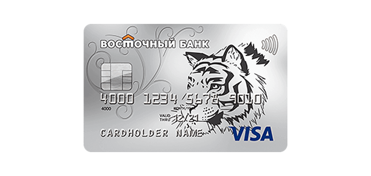 кредитная карта банка восточный