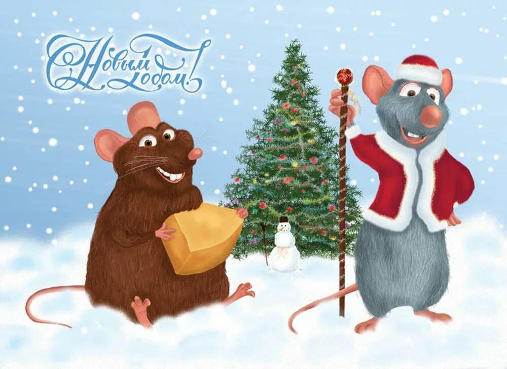 Открытки смешные с мышками