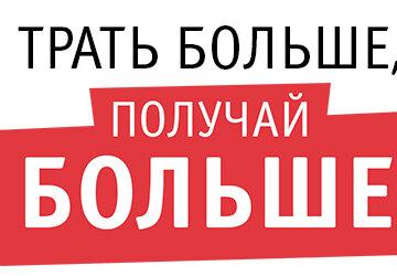 Взять кредит под расписку от частного лица без предоплаты комиссии в новосибирске