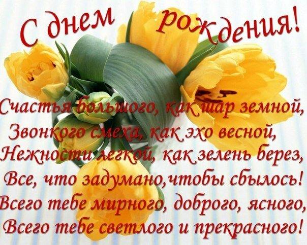 Поздравление любителю садоводу