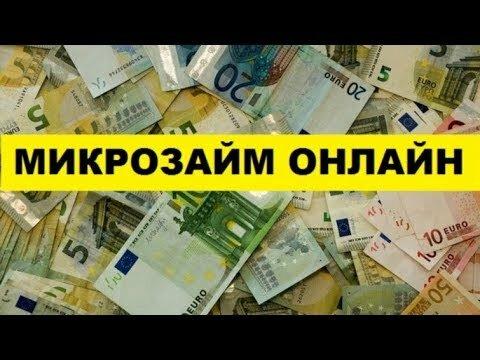 хоум кредит банк евро