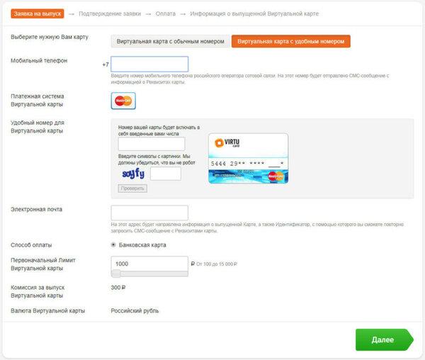 Взять кредит отп банк онлайн заявка на карту
