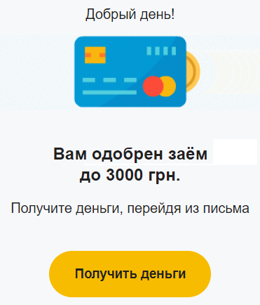 Статус банк минск кредиты