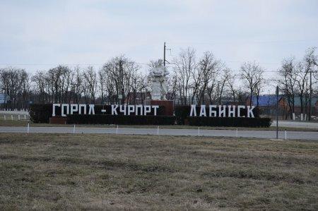город лабинск на карте характеристика фото