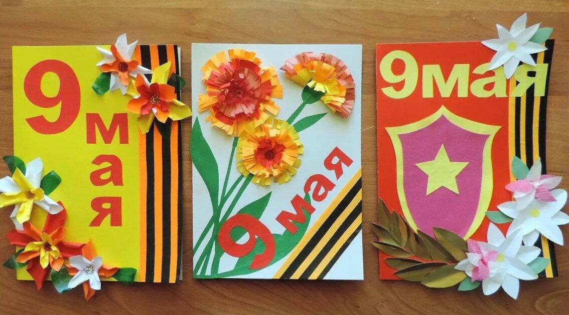 Днем рождения, открытка ветерану к 9 мая своими руками в детский сад