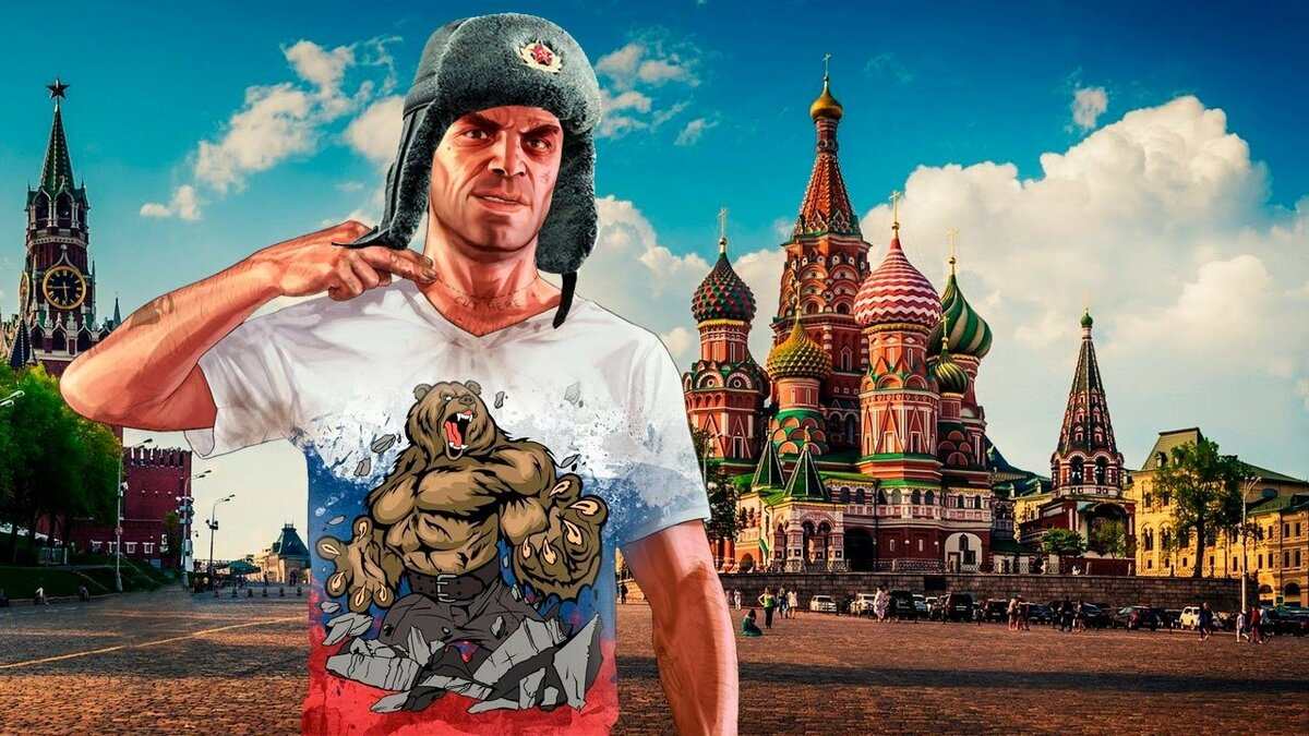 крутые картинки про русских нужно обозначить чётче