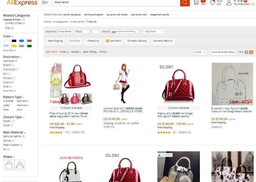 17dfdcd587d5 Портмоне Supreme от Louis Vuitton. Купить в Москве | Интернет ...