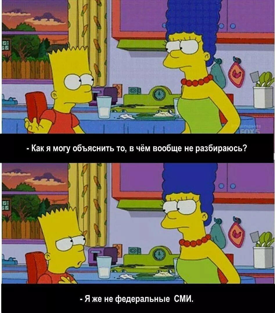 Картинки приколы из симпсонов