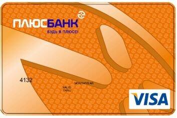 Банк хоум кредит в люберцах адрес