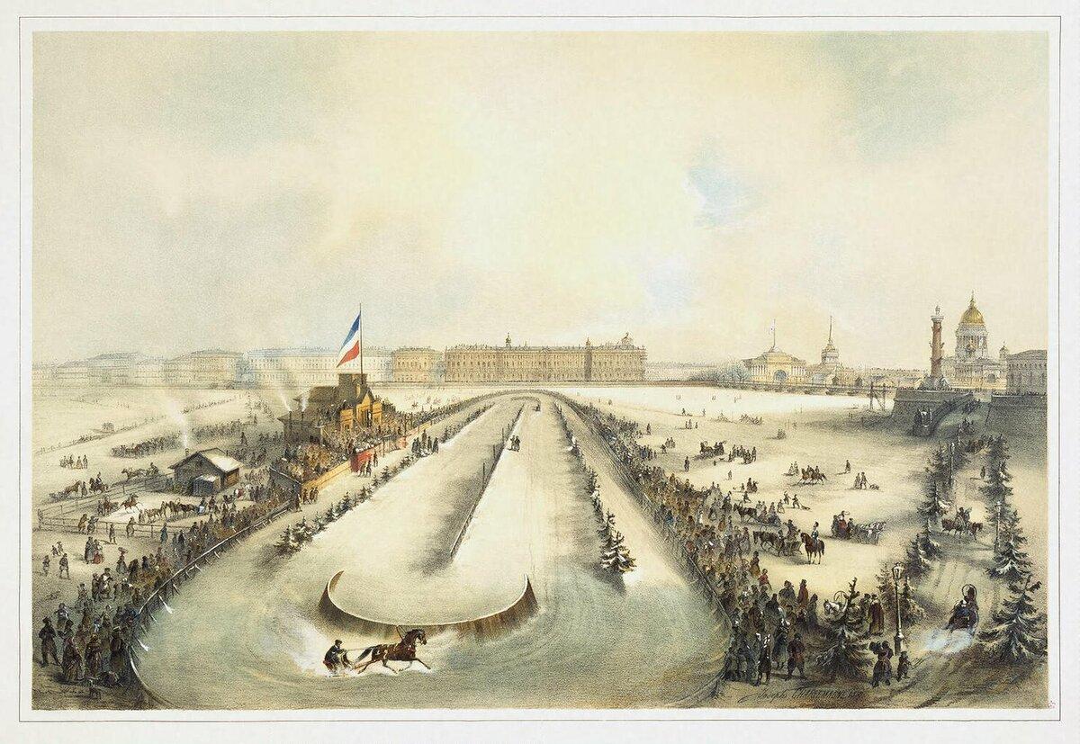 Зимние бега на Неве, цветная литография, размер : 37,9 х 57