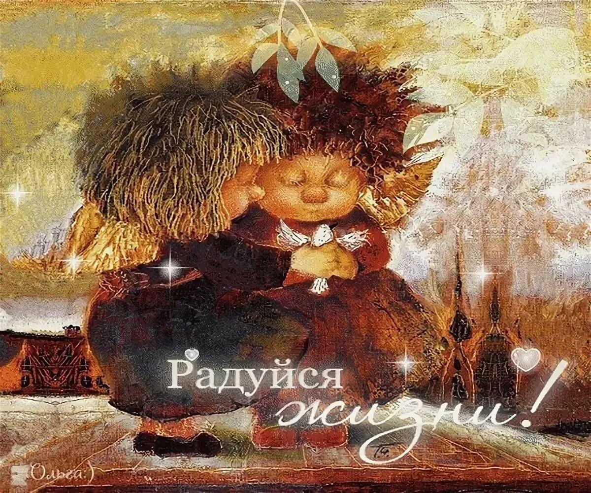 Доброе утро с ангелом в открытках