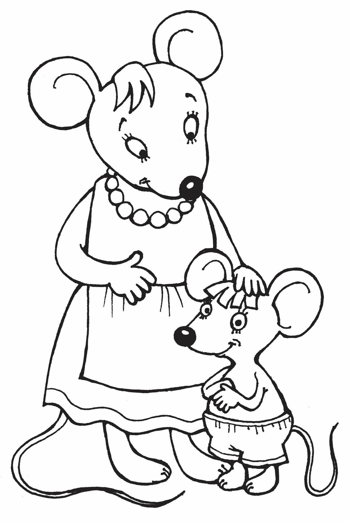 Мышка мать картинка для детей