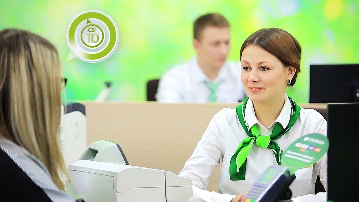 том картинка работница банка сайте собраны лучшие