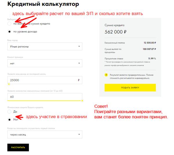 мтс банк официальный сайт онлайн