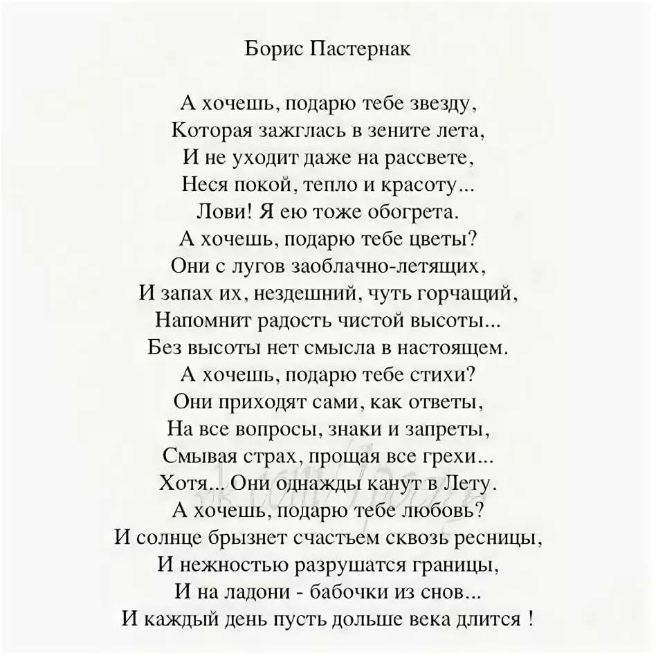 повторяем поздравления в стихах поэтов для мужчин комфортно будете чувствовать
