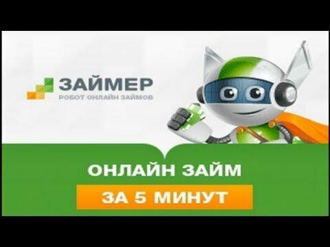 Кредитная карта онлайн оформить онлайн