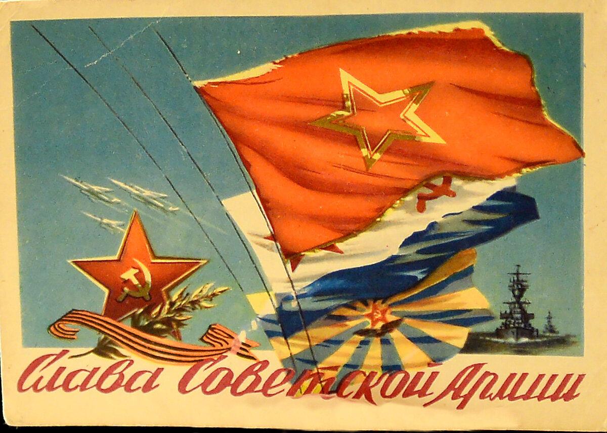 Картинка, открытка старая на 23 февраля