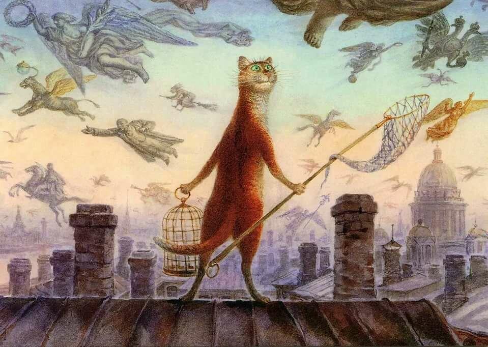 Открытки, открытки питерские коты владимира румянцева
