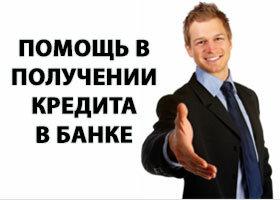 Московский микрокредит банк бинбанк онлайн заявка на кредит рефинансирование