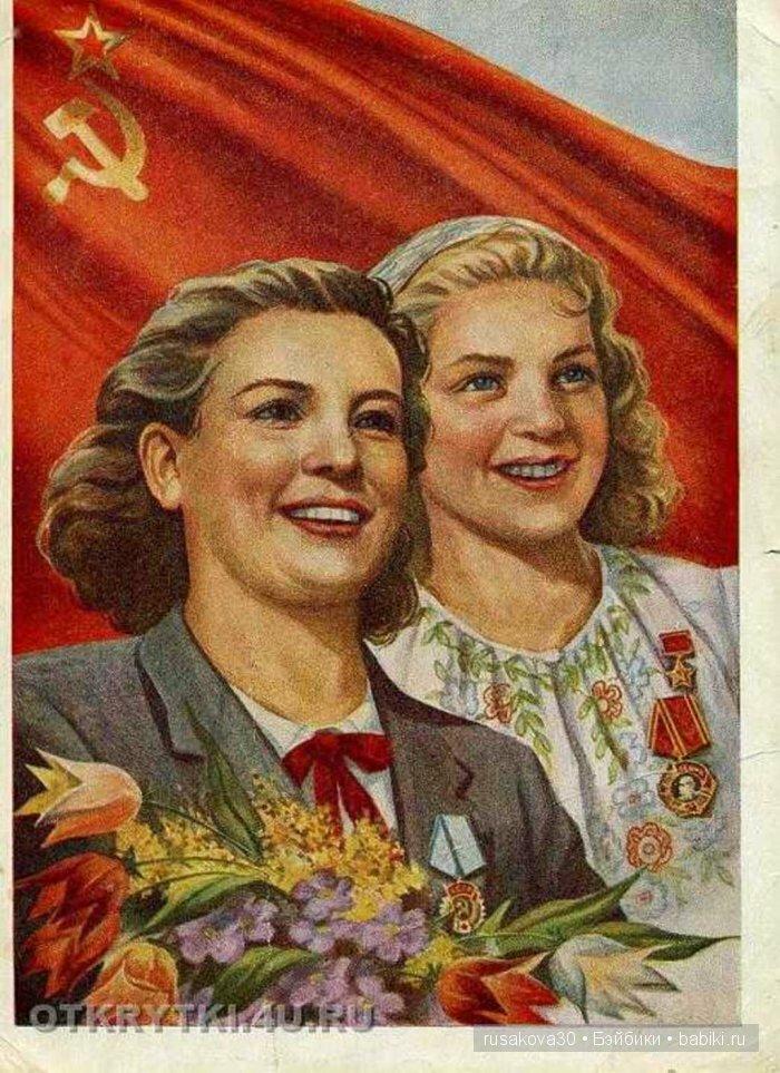 Диване, открытки для женщин россия