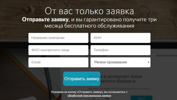 банк открытие екатеринбург заявка на кредит русфинанс банк полное досрочное погашение кредита