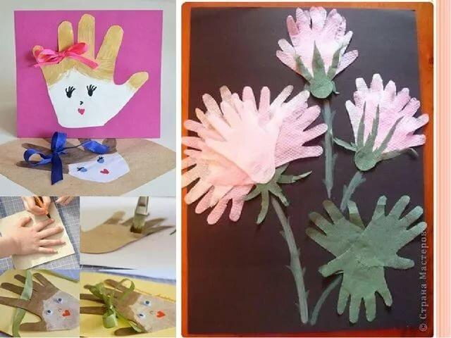 Про, открытки ладошки с цветами