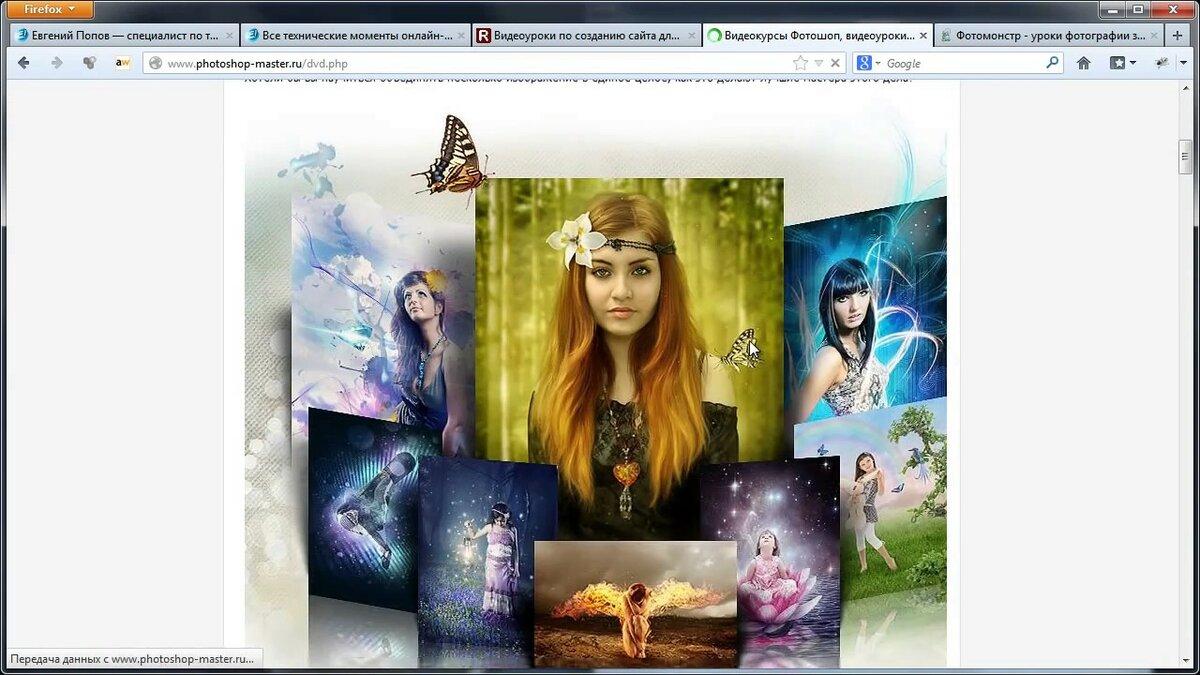 Попов видеоуроки по созданию сайта секреты продвижение в яндекс