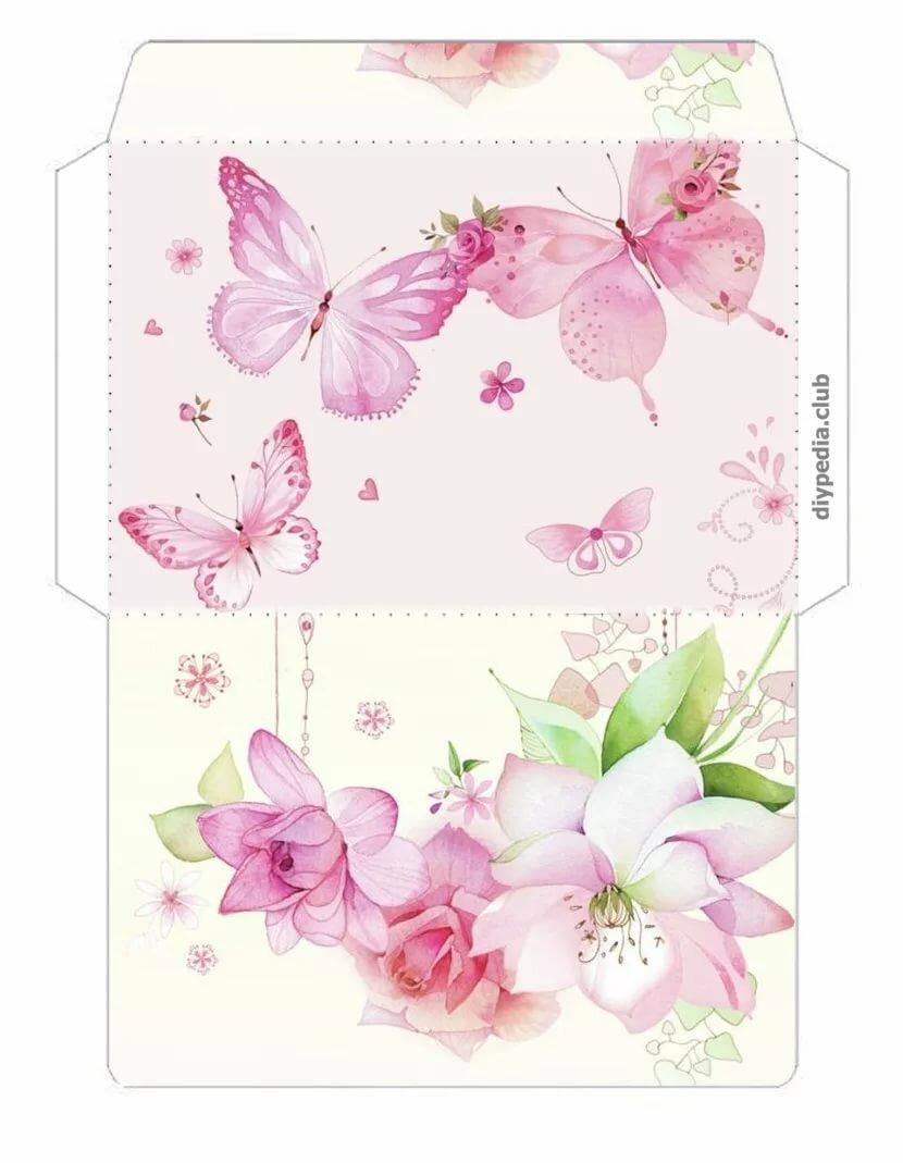 Открытка конверт на день рождения макет, онлайн прикольные картинки