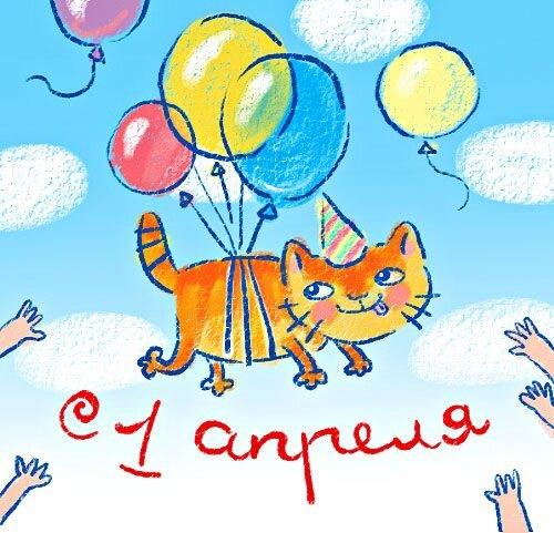 Смешные рисунки к 1 апреля для детей