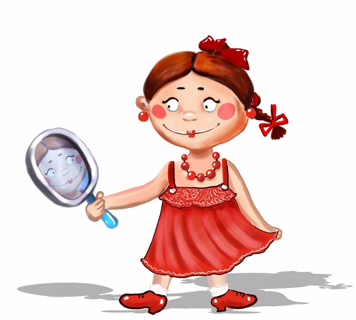 смешная девчушка рисунки женщины любили бусы