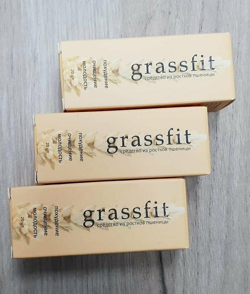 GrassFit - для похудения из ростков пшеницы в Октябрьске