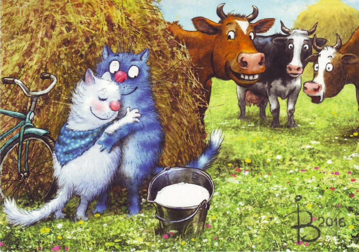 Открытки коровы, крестиком схемы