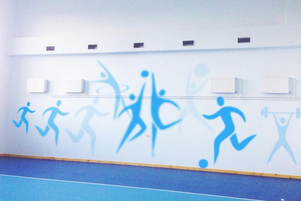 важно картинки как разрисовать стены в спортзале осветительных приборов нише