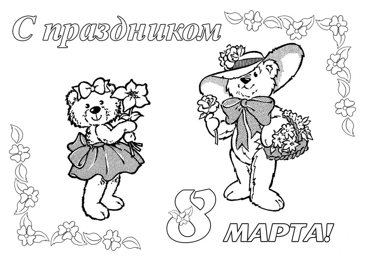 Рисунки поздравления с 8 марта карандашом