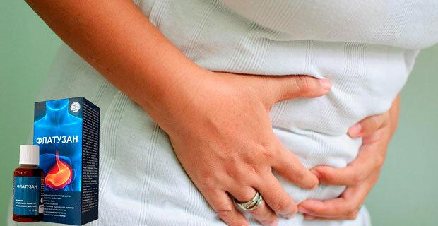 Флатузан от дисбактериоза в Перевозе