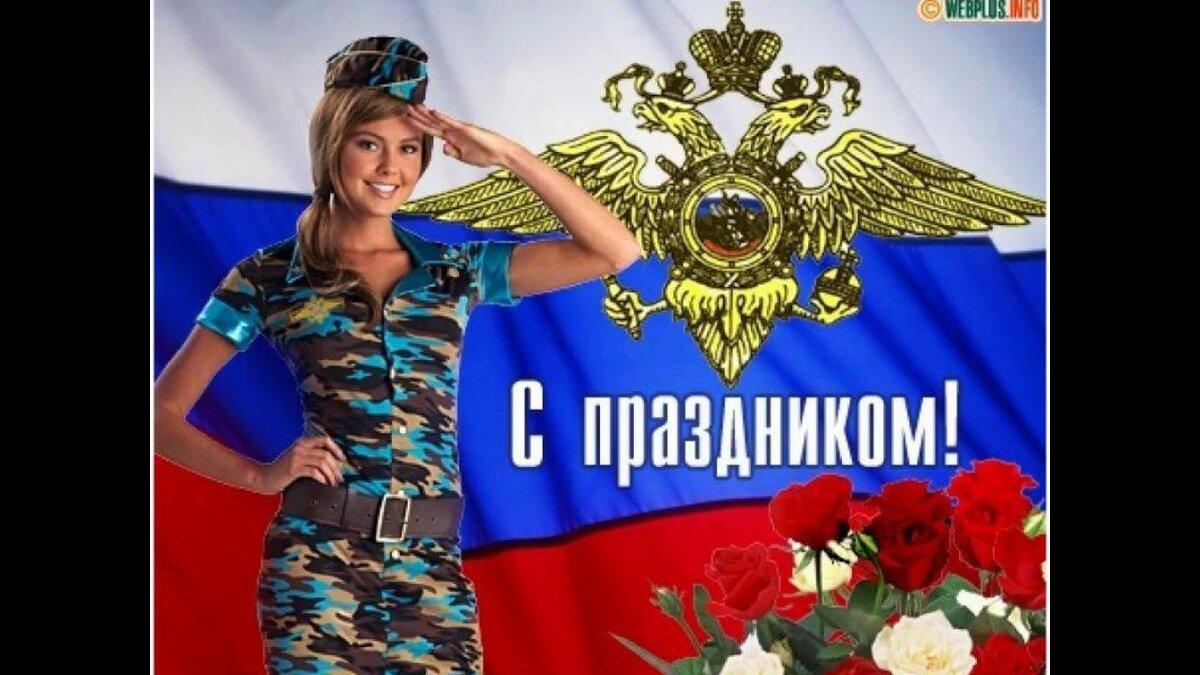 С днем внутренних войск мвд поздравления