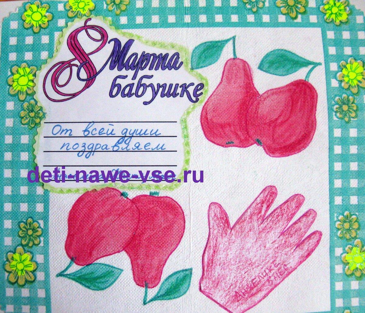 Картинки, открытки бабушке и маме на 8 марта до чего у бабушки